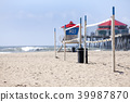 加利福尼亚州亨廷顿海滩 39987870