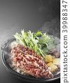 Hotaru鍋 39988347
