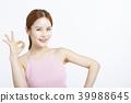 女性肖像系列手標誌 39988645
