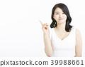 女性肖像系列手標誌 39988661
