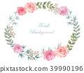 flower, flowers, chaplet 39990196