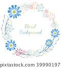 flower, flowers, chaplet 39990197