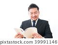 독서, 책 읽기, 읽다 39991146