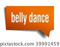 belly dance orange 3d speech bubble 39991459