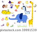 可爱的动物 39991539