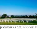 Manila American Cemetery and Memorial, Philippines 39995410