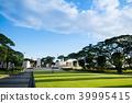 Manila American Cemetery and Memorial, Philippines 39995415