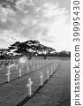 Manila American Cemetery and Memorial, Philippines 39995430