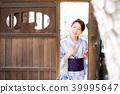 ผู้หญิงยูกาตะ 39995647