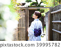 ผู้หญิงยูกาตะ 39995782