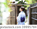 ผู้หญิงยูกาตะ 39995784