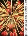 불꽃 놀이, 불꽃 놀이 대회, 풍물시 39998029