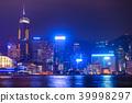 """""""香港""""港島夜景 39998297"""
