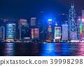"""""""香港""""港島夜景 39998298"""