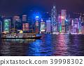 """""""香港""""港島夜景 39998302"""