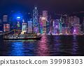 """""""香港""""港島夜景 39998303"""