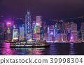"""""""香港""""港島夜景 39998304"""