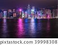 """""""香港""""港島夜景 39998308"""