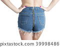 Denim shorts with zip fastener 39998486
