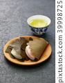 Shokushi 39998725