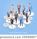 Business men and women standing on cogs and gears. 39998867