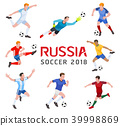 Soccer football 2018 Russia. 39998869
