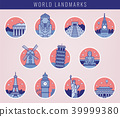 Famous World Landmarks. Travel and Tourism concept. Vector 39999380