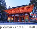 koya山 中央入口 庙宇 40000403