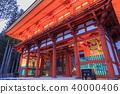 mt. koya, kongobu-ji temple, central gate 40000406