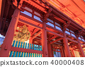 koya山 中央入口 庙宇 40000408