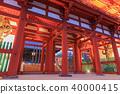 koya山 中央入口 庙宇 40000415