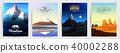mountain, nature, landscape 40002288