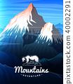 mountain, nature, landscape 40002291