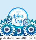Happy Mother's Day greeting card 40002618