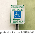 Parking reserved for handicapped only in spanish 40002641