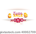 easter, text, card 40002709