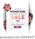 International women's day greeting card 40003937