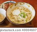 "Okinawa specialty ""Okinawa soba"" 40004607"