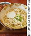 "Okinawa specialty ""Okinawa soba"" 40004608"