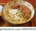"Okinawa specialty ""Soki soba"" 40004609"