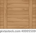 Vector wood plank brown 40005509