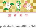 新年賀卡模板 新年賀卡 賀年片 40005760