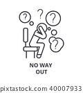no, way, vector 40007933