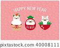 new year's card, vector, vectors 40008111