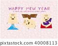 新年賀卡 賀年片 賀年卡 40008113