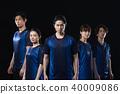 อีกีฬาสนับสนุนตัวแทนประเทศญี่ปุ่น 40009086