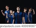 อีกีฬาสนับสนุนตัวแทนประเทศญี่ปุ่น 40009087