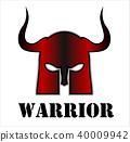 sparta, trojan. Warrior Head, 40009942