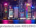 """""""香港""""夜景香港 40010943"""