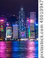 """""""香港""""夜景香港 40010947"""